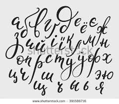 fancy letter designs a z letter master