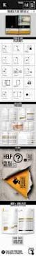 Plan Template The 25 Best Business Plan Template Word Ideas On Pinterest