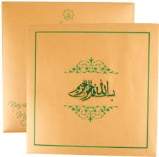 muslim wedding invitation muslim wedding invitations wedding cards shubhankar