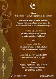 nikkah invitation muslim wedding invitation wording casadebormela