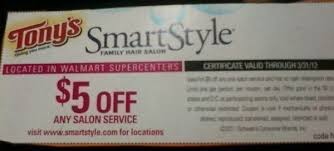 walmart hair salon coupons 2015 wal mart 5 off smartstyle salon service artic zone