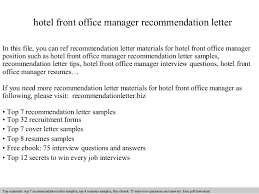 sample recommendation letter for front office manager