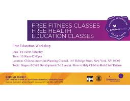 free weekly fitness classes chinese american planning council