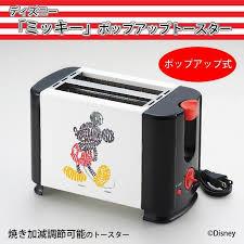 Toaster Face Lifetech Foods And Cosme Rakuten Global Market Disney U0027s