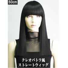 is long island medium hair a wig ilandwig rakuten global market heat resistance full wig