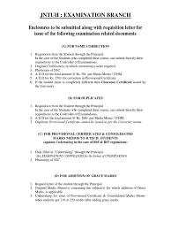 jntuh test assessment government