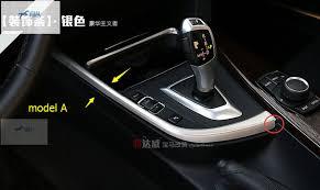 Bmw 316i Interior Aliexpress Com Buy 3 Model For Choice Interior For Bmw 3 Series