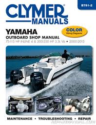 2000 2013 yamaha outboard shop manual 75 115 hp inline 4 and 200