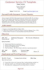 customer service resume template customer service cv template tips and cv plaza