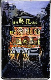 hong kong sketchbooks u2014 michael sloan illustration