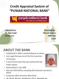 Authorization Letter For Bank Withdrawal In India Project Report On Punjab National Bank Aakash Overdraft Cheque