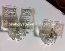 wedding gift quran quran muslim wedding gift islamic wedding souvenirs mh