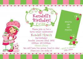printable birthday invitations strawberry shortcake birthday strawberry shortcake birthday invitations strawberry