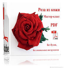 buy pdf ebook tutorial red leather rose flower pattern template