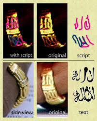 muslim wedding ring obama s ring there is no god but allah