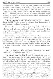 surah ash shura 42 13 15 maariful quran maarif ul quran