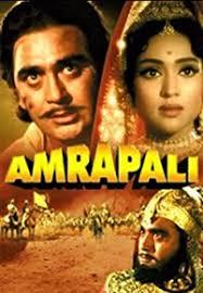 amrapali 1966 torrent downloads amrapali full movie downloads