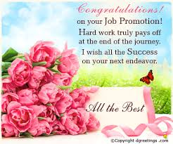 congratulations promotion card promotion greeting cards congratulations on promotion card ideas