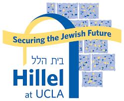 Map Of Ucla Hillel Logo 2016 Securingbanner Png 1480459882