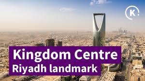 kingdom centre kingdom centre the story of riyadh landmark youtube