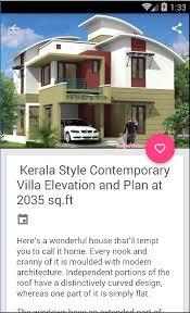 drelan home design software 1 27 11 kerala home design app screenshot how to build a killer app
