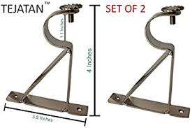 Curtain Rod Brackets Curtain Rod Brackets Set Of 2 Also Known As