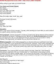 dental receptionist cover letter job search