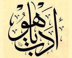 arabic calligraphy hüsnühat course bagri foundation