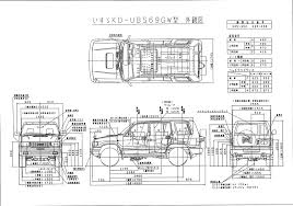 isuzu truck workshop manual ubs 28 images isuzu suv workshop