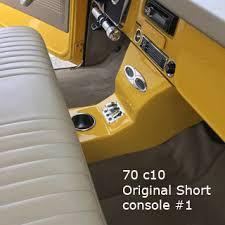 Custom Car Bench Seats Original Bench Seat Console