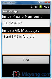 send from android how to send sms message in android