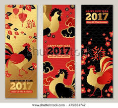 new year lanterns for sale 10 best cellophane lanterns images on lanterns mid