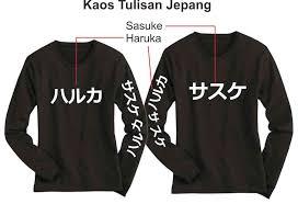 desain baju jepang kaos nama huruf jepang hiragana katakana kdtg 1an