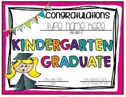 kindergarten graduation invitations graduation certificates kindergarten graduation invitations