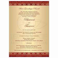 wedding invitations kerala how to address formal wedding invitation archives wedding