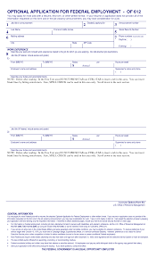 Blank Resumes To Fill In 100 Print Resume Template 16 Best Dj Press Kit And Dj