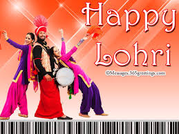 lohri invitation cards lohri wishes 365greetings