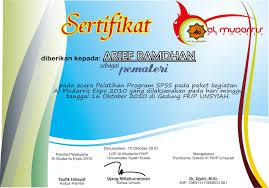 template undangan format cdr sertifikat format cdr tryprodermagenix org