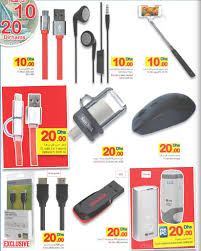 electronic gadgets electronic gadgets exclusive offer carrefour all your essentials