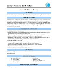 Sle Resume For A Banking bank resume sles city espora co