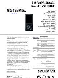 sony nw a805 a806 a808 nwz a815 a816 a818 mp3 service manual