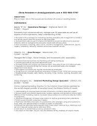 high resume objective sles store associate job description up date imagine jewelry sales