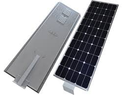 all in one solar street light hitechled optoelectronics 60w all in one integrated solar led street
