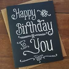 birthday card for best friend happy birthday card for best friend girlfriend boyfriend wife