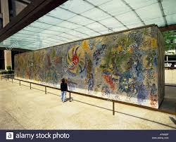 marc chagall four seasons mural at chicago illinois usa stock marc chagall four seasons mural at chicago illinois usa