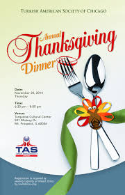 2014 american thanksgiving second annual tasc thanksgiving dinner tas chicago