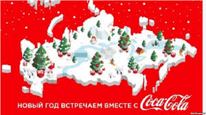 russia map coca cola apologizes to ukraine russia map