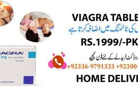 original viagra tablets in lahore official site in lahore