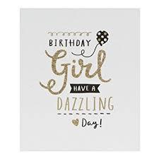 Hallmark Birthday Card Hallmark Birthday Card Have A Dazzling Day Medium Amazon Co