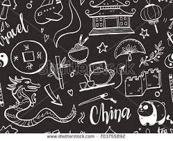 golden china pattern seamless pattern travel china stock vector 631770398